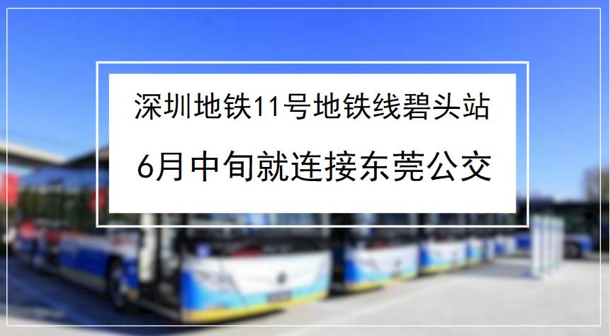 该线路确定为26路,是长安镇公交 始发站为:长安汽车北站,终点站图片