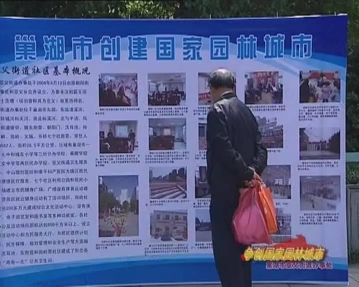 局以及城区各街道根据宣传周主题内容, 制作了一批精美文字,图片展板.