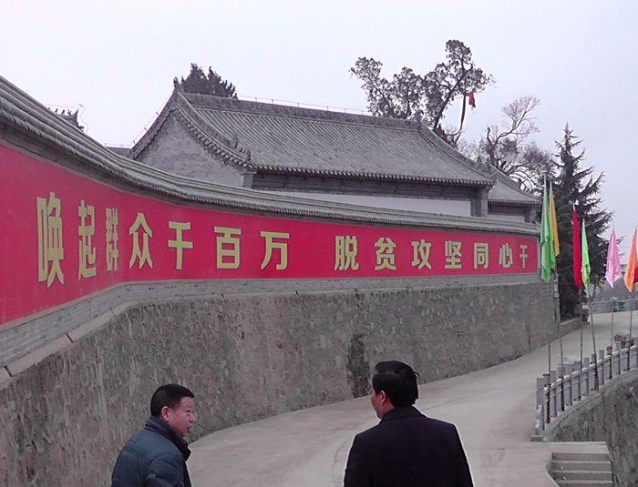 秦巴山脉,汉水东流,一路郁郁葱葱,一路曲折蜿蜒,陜西省安康市紫阳县图片