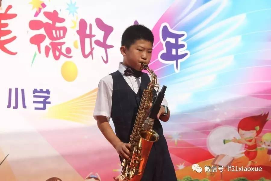 辅婧老师   萨克斯《一剪梅》   表演者:李昊哲