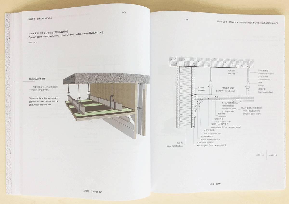 作为一名室内设计师,不这些,你就输给了包工设计木椅图片