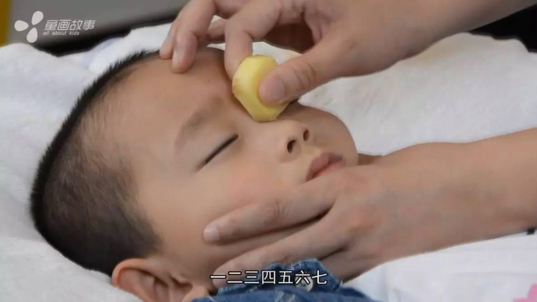 怎么样判断您的孩子得了鼻窦炎