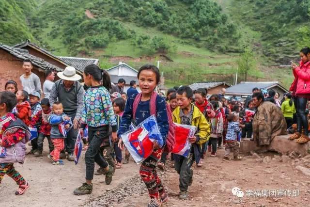 幸福慈善行——少年梦中国梦幸福梦