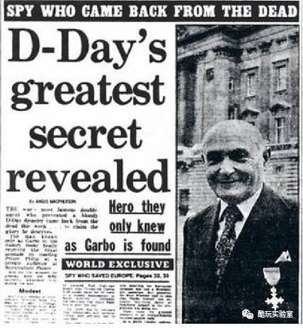 同时拿到纳粹和英国最高奖章图片