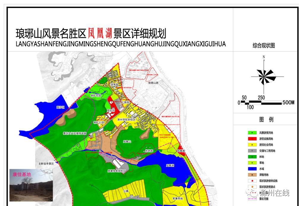 com 滁州市琅琊山风景名胜区管理委员会 2017年6月2日 规划凤凰湖景区