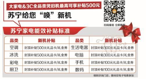 615苏宁年中庆怎么买更便宜.doc