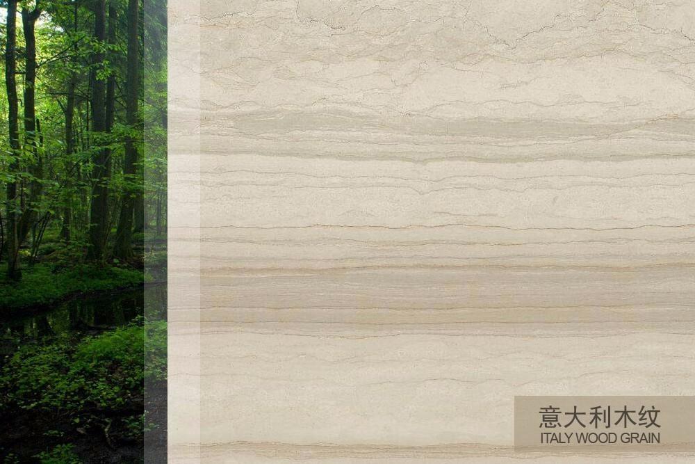 欧式木纹质贴图
