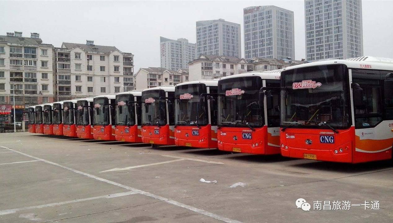6月起,南昌多条公交线路调整,千万不要坐错站了