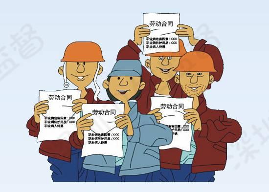 關注新生代農民工職業病防治圖片