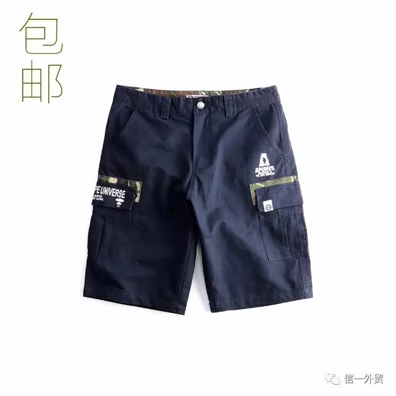"""APE工装短裤  80包邮"""""""