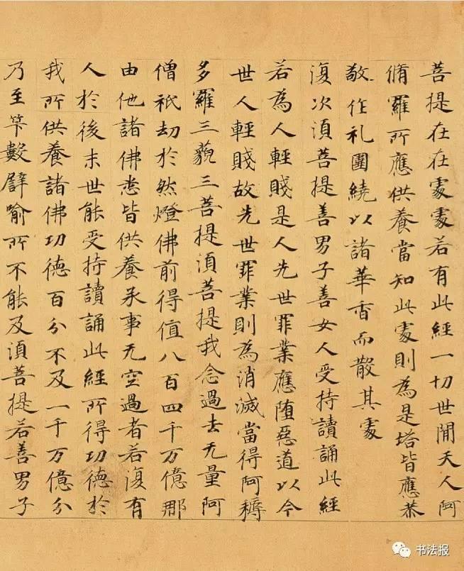 【拍客】 昆仑堂美术馆里的古代书法图片