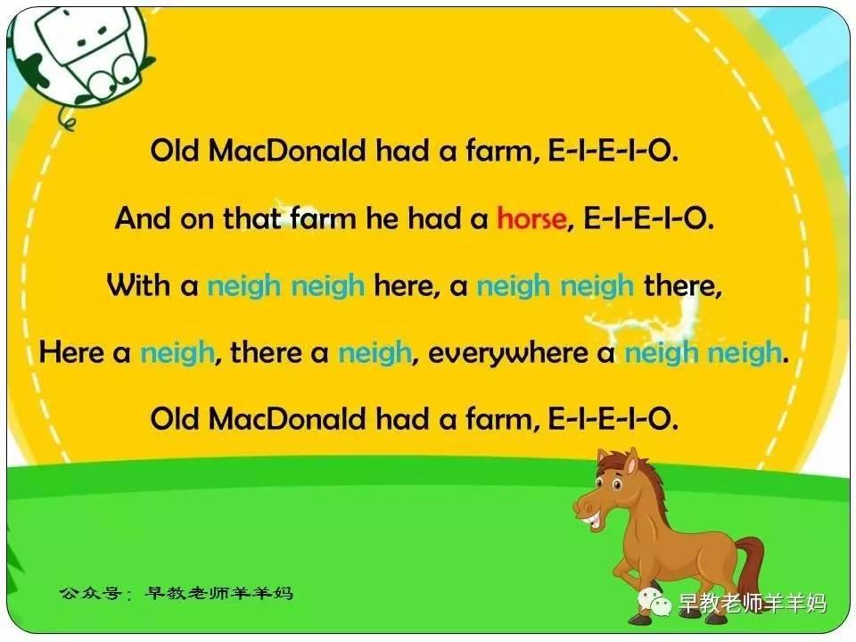 教唱英文童谣:old macdonald had a farm