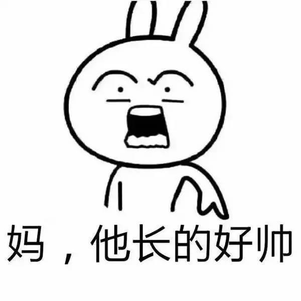 手绘漫画现代李白