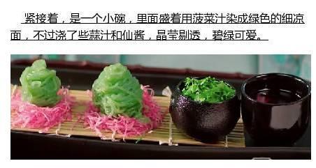 厨》第二季基本照抄《食味记》-赵丽颖 楚乔传 被爆抄袭,国产大剧