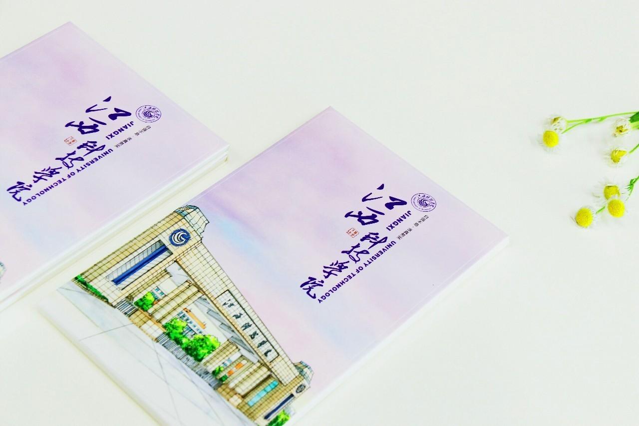 江科手绘明信片,让大学不留遗憾!