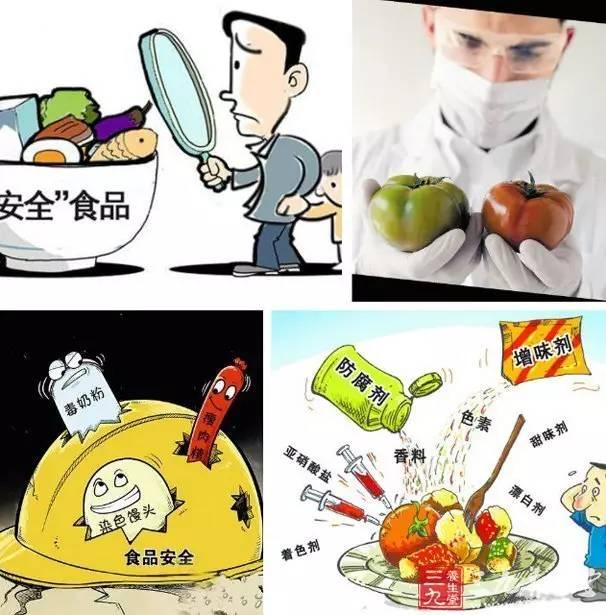 安全小知识 食品安全要小心