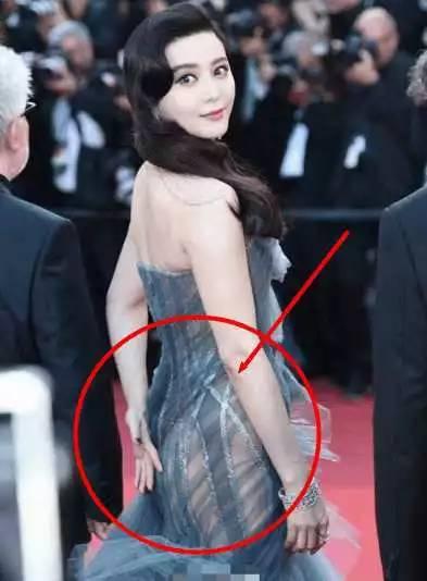 范冰冰一身透视礼服, 网友: 连屁股都看到了, 实在看不下去