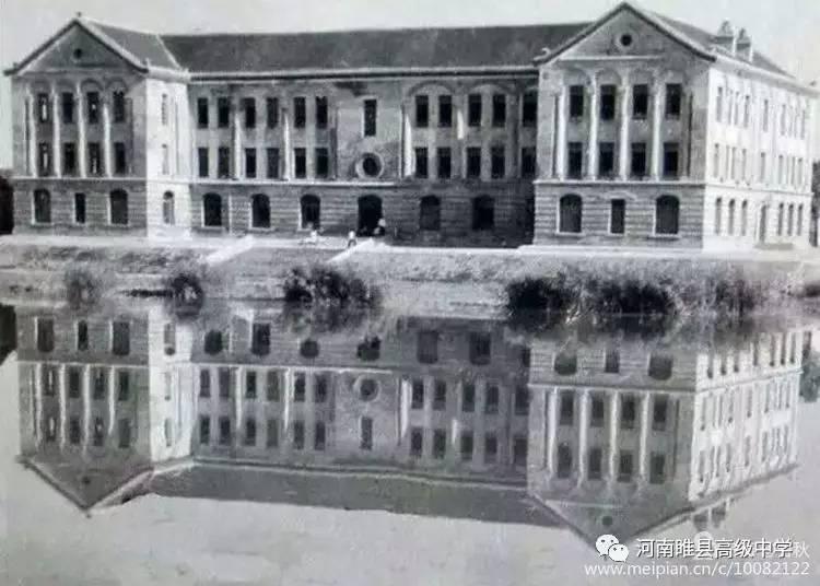 睢县高级中学校标