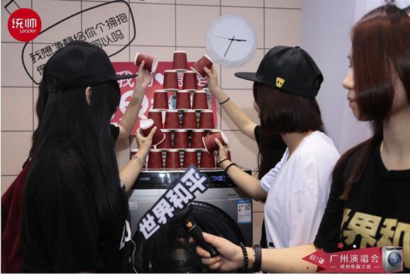 统帅洗衣机5.1米纸杯塔在广州接到115份战书