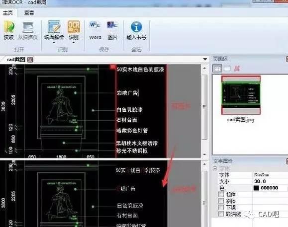 cad文件后缀是什么_cad图另存后,再打开图形显示不全...-2007版CAD中打开图形显示不全