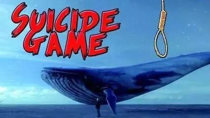 拒绝蓝鲸游戏,你并不孤单