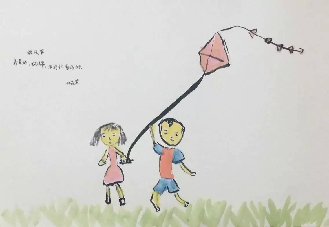 """文化 正文  《放风筝》,刘筱棠 8岁 这张图是她为小古文""""青草地,放"""