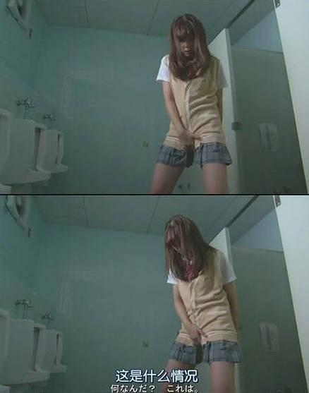 当男生突然变成女生以后,做的第一件事竟然是.