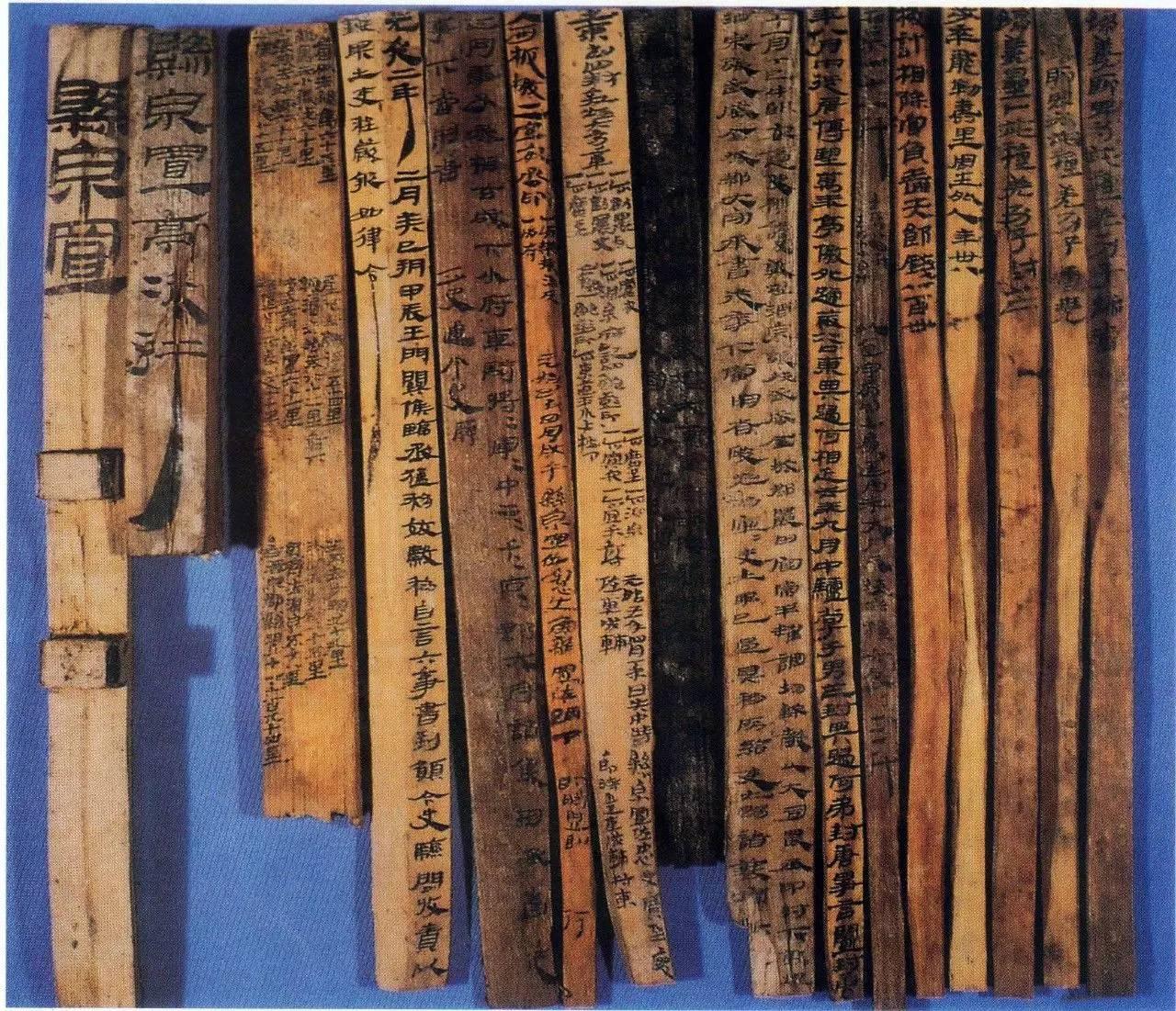 草榴礹c.�L��_敦煌悬泉置   发现中国最早的一部环境保护法