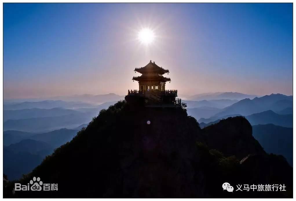 【义马中旅旅行社】6月10日天下第一洞天--王屋山一日游特惠价仅需108
