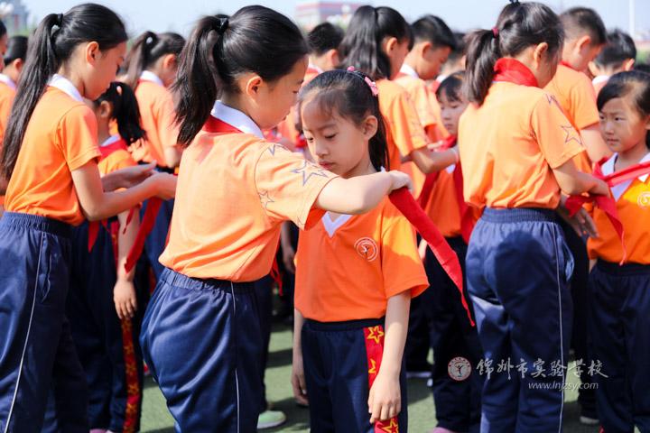 """""""红领巾相约中国梦""""一年级入队仪式"""