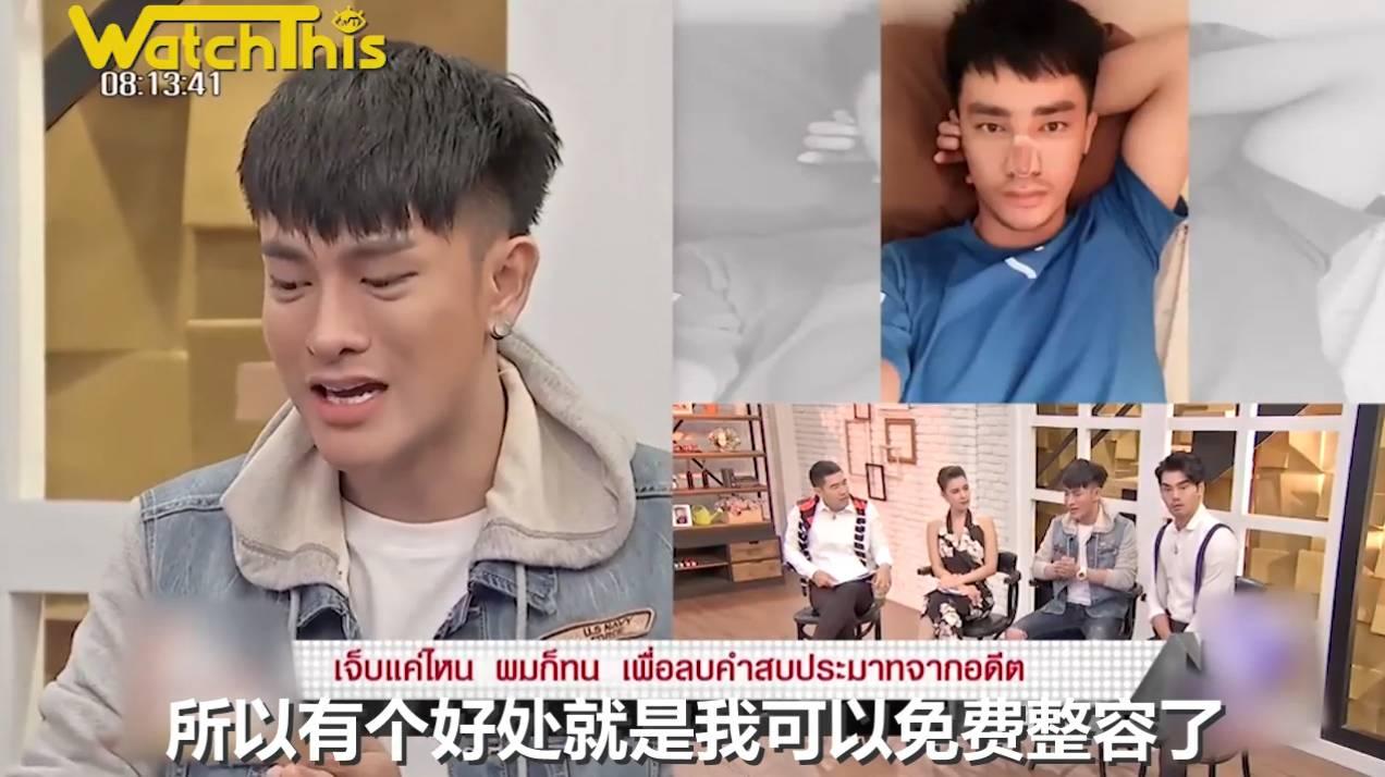 泰国丑男整形29次逆袭成男神 还在中国成都找了个整容医生做女票整