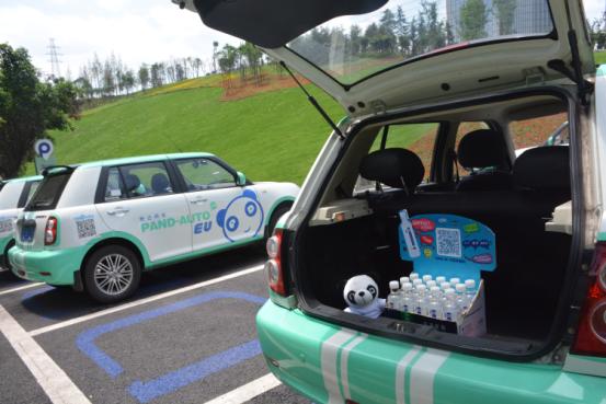 世界环境日,共享汽车还要和你共享什么?
