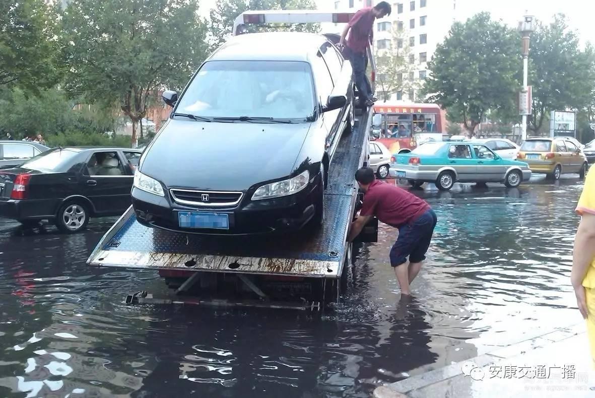 涉水险或称汽车损失保险,发动机特别损失险,各个保险公司叫法不一