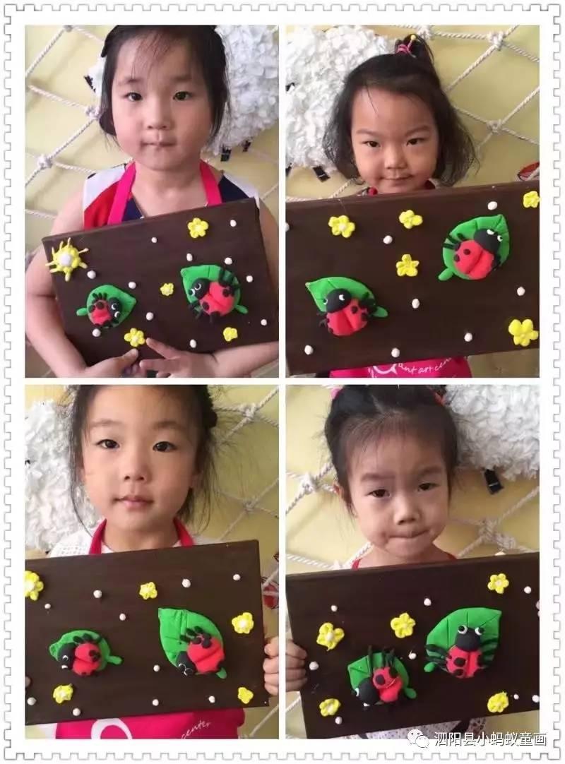 黏土——《京剧脸谱》   剪贴画《我爱打地鼠》   水粉画《水中的小黑