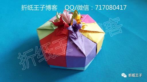 折纸王子教你折纸六角形百合花礼盒子