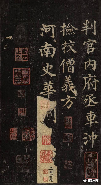 文化 正文  颜真卿的《多宝塔碑》 全称《大唐西京千福寺多宝塔感应碑