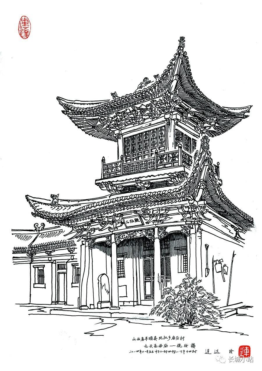 活动召集 寻访山西古庙 北京首发签售会