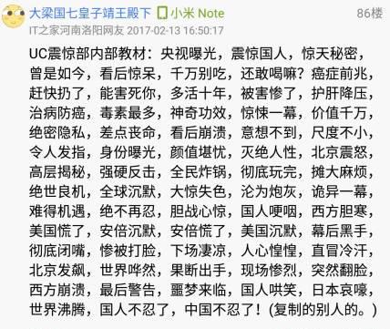 """网通公司网上营业厅_震惊!山东电信营业厅被""""网红""""霸占,部分信号被屏蔽两天!"""
