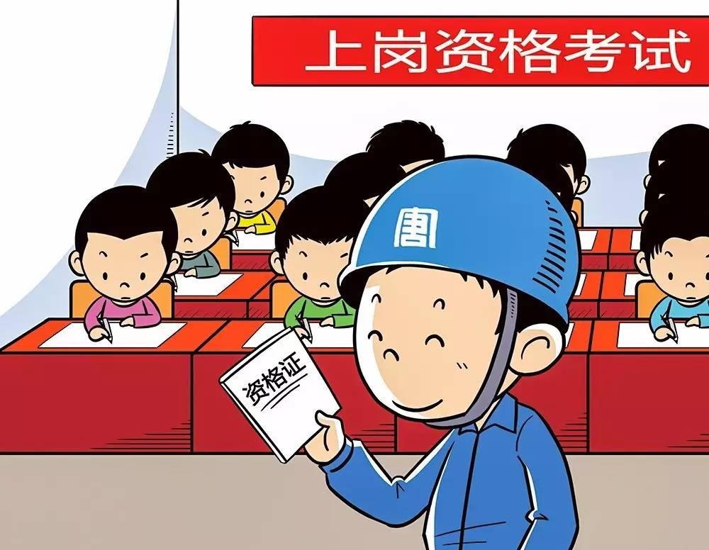 """正文  """"安全生产月""""期间, 托电推出了安全生产漫画宣传,强化全体员工"""