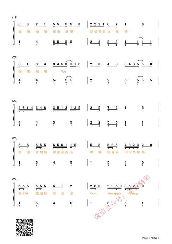 咖喱咖喱钢琴曲谱