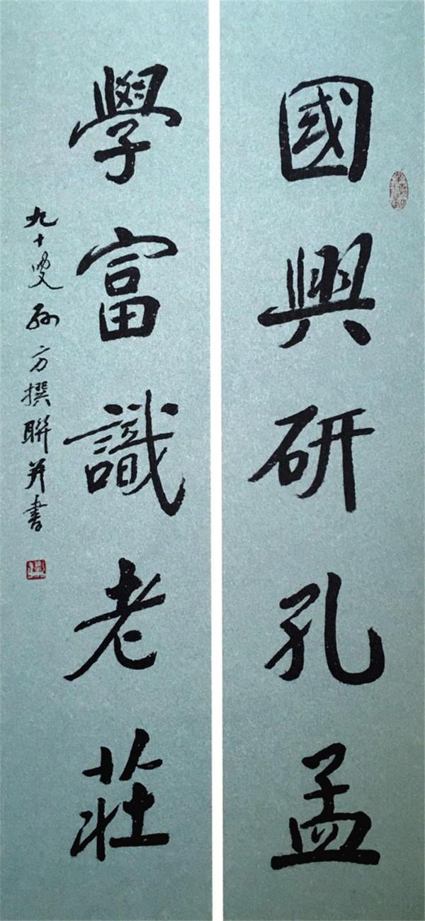 不惟如此,佛教对书法的影响,更在于禅宗思想的影响,使书法的境界达到