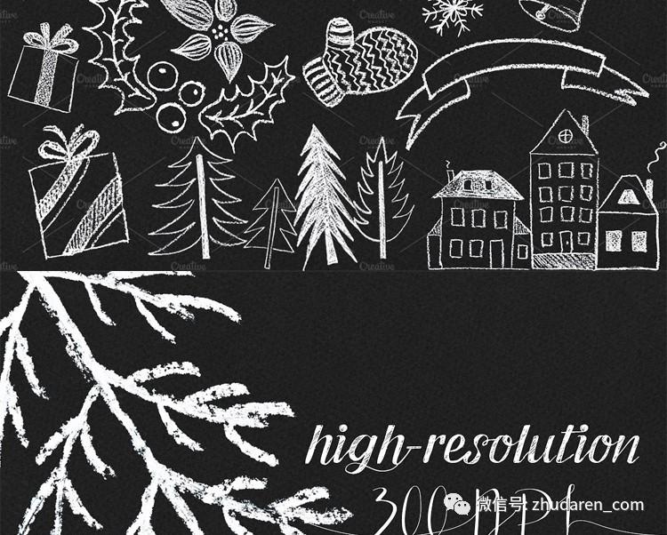 手绘粉笔画涂鸦冬季儿童话png免抠设计素材