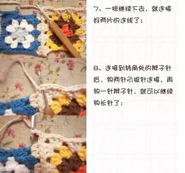 钩针编织花样地毯的详细图解教程,再也不用担心看不懂