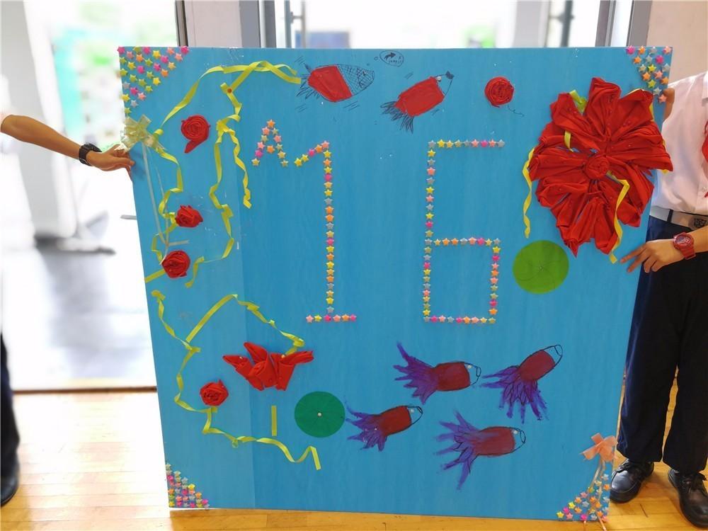 初一年级红领巾创意拼图展示图片