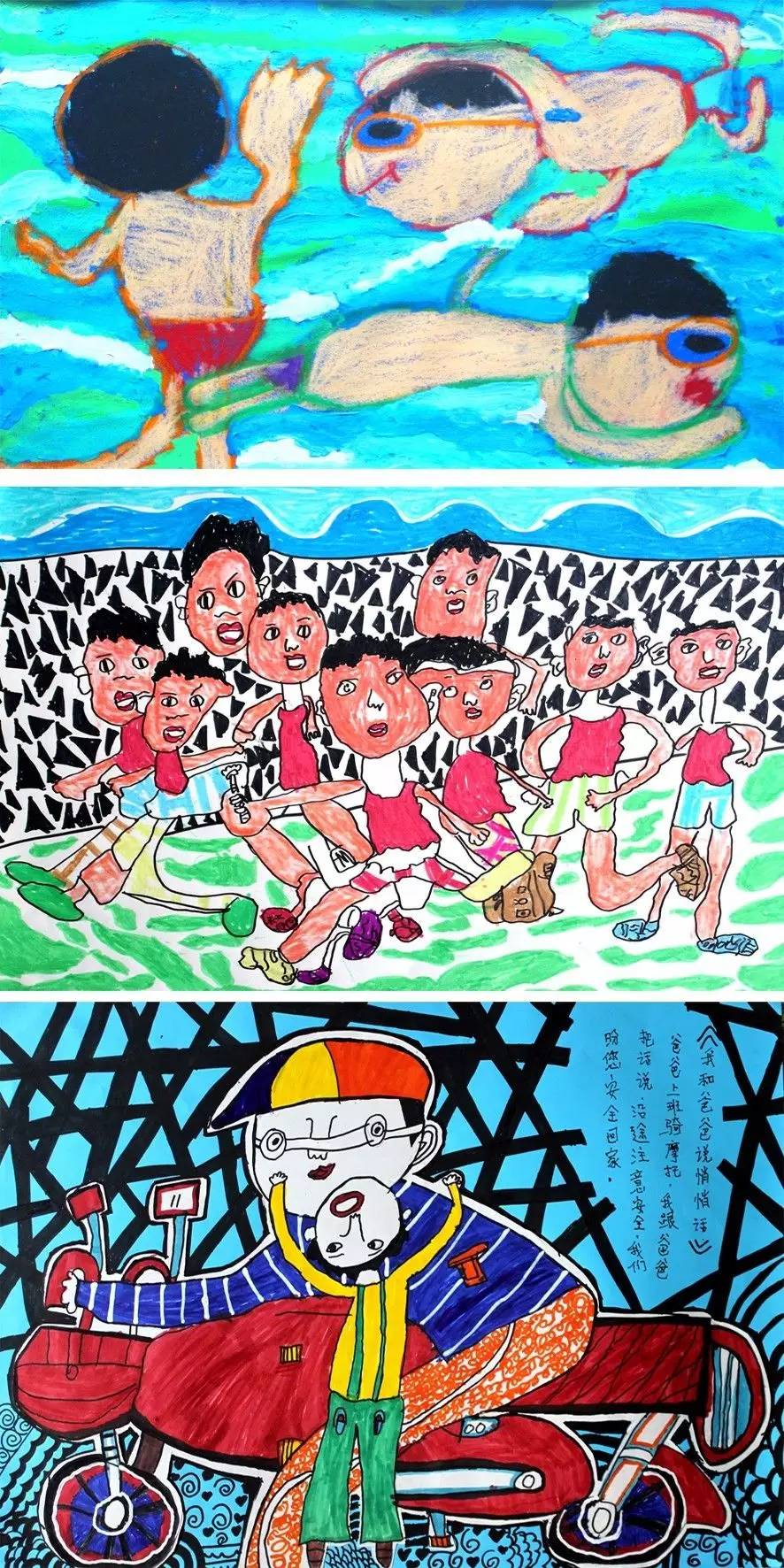 石求旭·水粉画《游泳啦》 林功勇·水彩画《运动会》