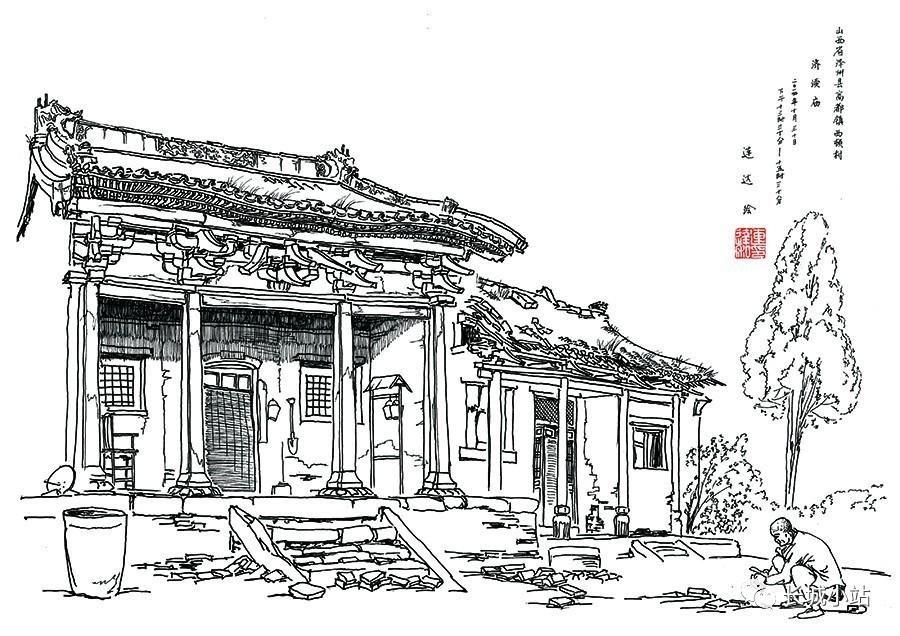 长城手绘图卡通