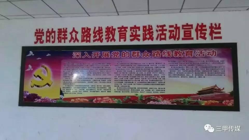 陆丰三甲人口多少_陆丰湖东镇人口