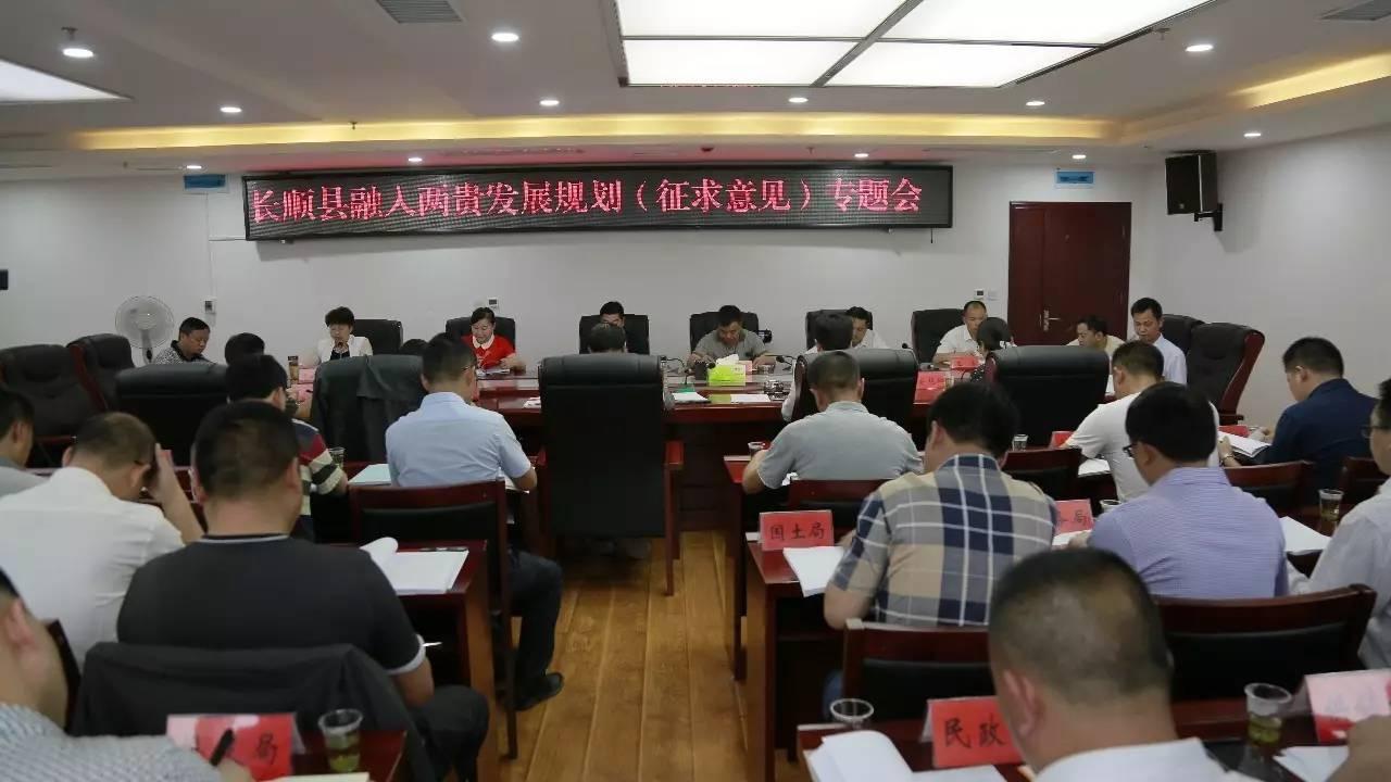 贵州黔中核心经济圈2017年经济总量
