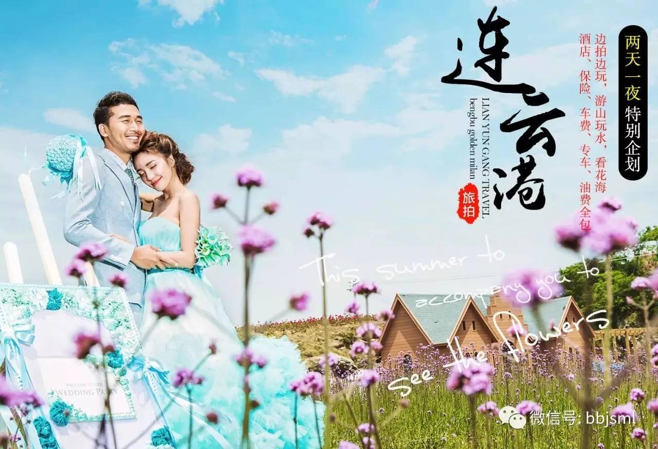 �情_【免费摄影套餐】蚌埠横店携手金色米兰|清凉一夏,八大新风