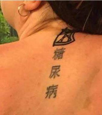 手绘纹身 学生党